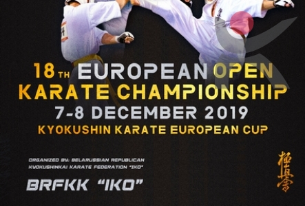 18th Open European Championship and the European Cup in Kyokushinkai Karate
