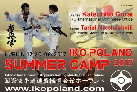 Invitation IKO Summer Camp 2017